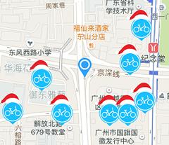 zhaoche-nearby1.png