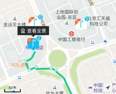 zhaoche-quanjing1.png