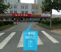 zhaoche-quanjing2.png
